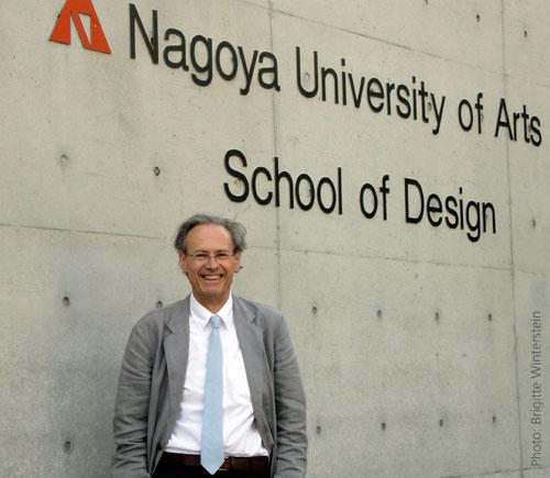 major in design